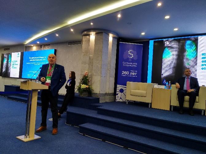 Первый Международный Форум по Цифровой Медицине