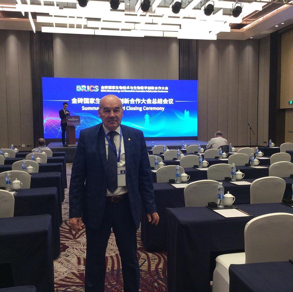 Конференция БРИКС в Китае