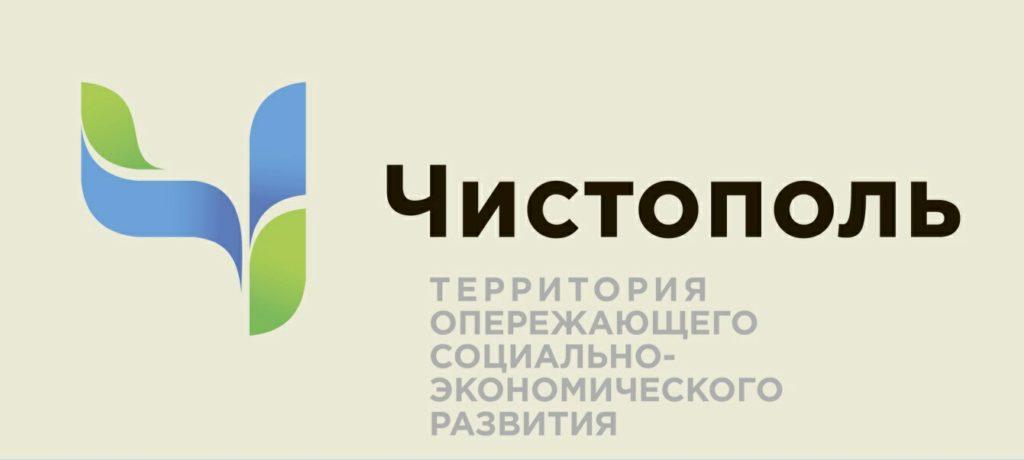 Дочернее предприятие Радиокомпании «Вектор» получило статус резидента ТОСЭР