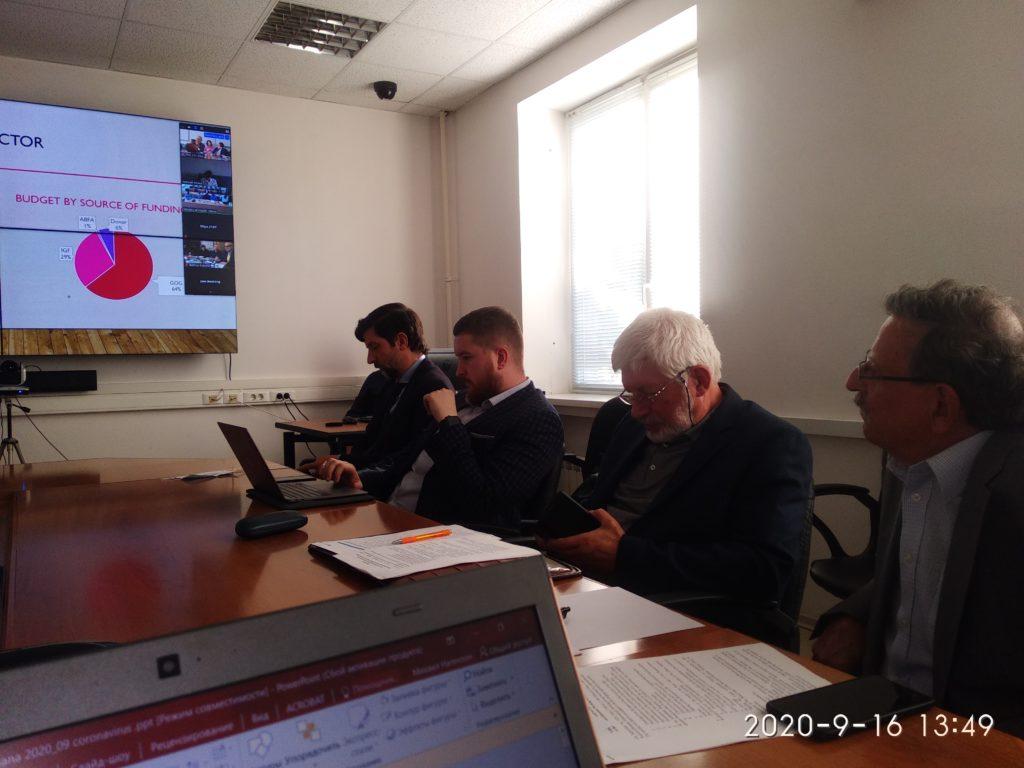 Заседание российско-ганской Рабочей группы