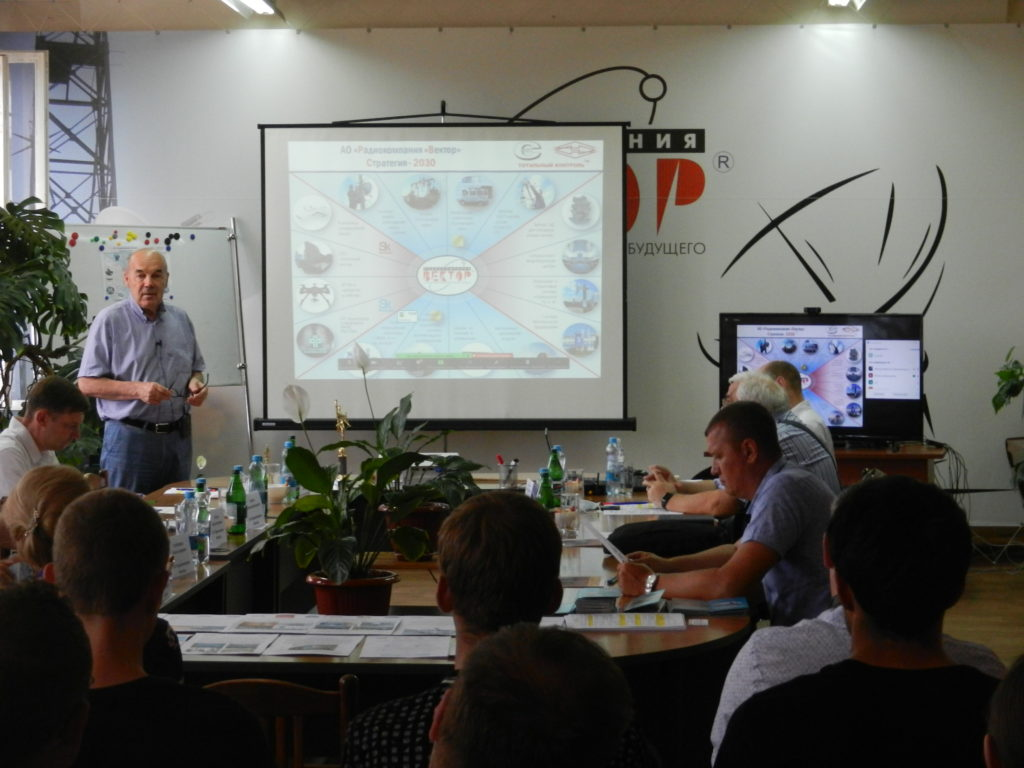 Научно-технический семинар «Цифровые технологии в экономике будущего»